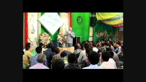 شب ولادت امام حسن مجتبی علیه السلام