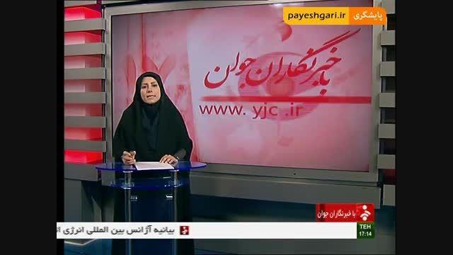 تفاهمنامه سردفتران و دفتریاران ایران و روسیه