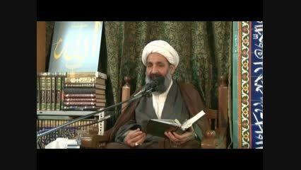 سی شب ماه مبارک رمضان / شب 4 قسمت 1 / عظمت ماه رمضان