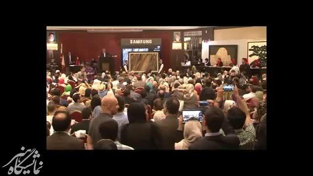 2 میلیارد و 800 میلیون تومان:فروش نقاشی سهراب سپهری
