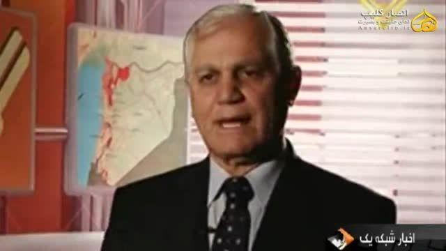 همدستی اسرائیل با وحشی ترین صهیونیست ها