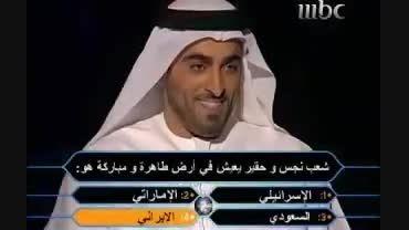 چهره ی یک سعودی پس از فهم حقیقت!