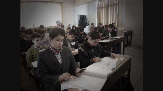 برگزاری آزمون المپیاد ریاضی