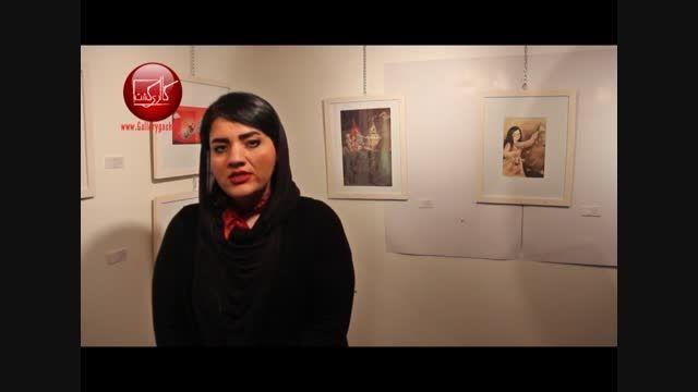 گالری تصویر سازی گروهی در گالری سبحان