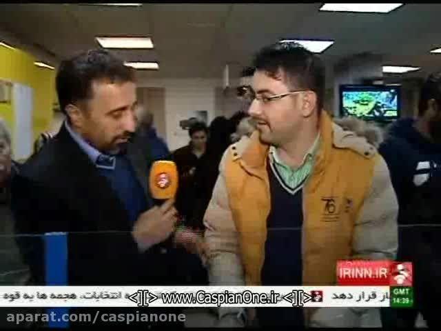 نشست سازمان مالیات و اصناف و نمایندگان مجلس ایران