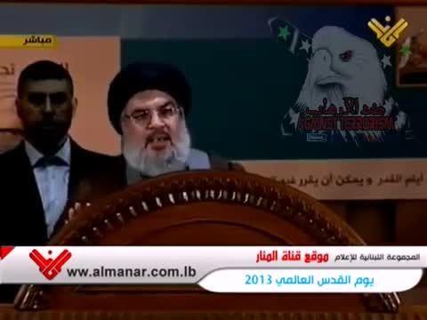سخنرانی سید حسن نصرالله ضد آمریکا و رژیم صهیونیستی