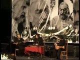 اجرای زیبا از استاد نوید افقه و بهداد بابایی در بزرگداشت استاد پرویز مشکاتیان
