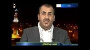 انصار الله:جمهوری اسلامی ایران الگوی مظلومان جهان