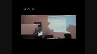 زبان تخصصی ارشد روانشناسی و دکتری - پیشرفته (1)