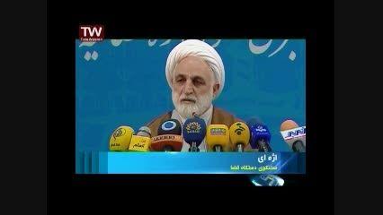 افشاگری درباره پرونده بابک زنجانی