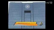 هشدار معاون نظارتی بانک مرکزی به سپرده گذاران
