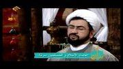 فیلم/ فکرهایی که قرآن آنها را گناه می شمارد