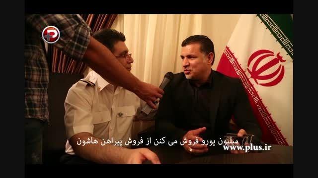 واکنش علی دایی به سوال جنجالی رضا رشیدپور!!!