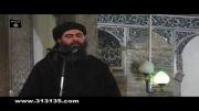 فیلم/ خطبههای نماز جمعه منتسب به ابوبکر البغدادی