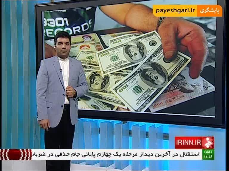 گزارشی از افزایش قیمت دلار در بازار