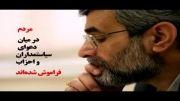 کاندیدای مشترک احمدی نژاد و جریان انقلابی