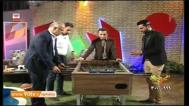 مسابقه فوتبال دستی محسن خلیلی ، نیکبخت و حبیب کاشانی