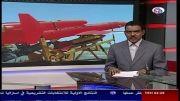 بازتاب ساخت جت جنگنده بدون سرنشین کرار در رسانه های خارجی