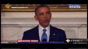 اوباما : ایران را متوقف کردیم