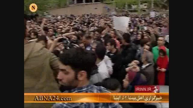 تظاهرات مردم تهران در محکومیت رفتار مأموران عربستانی