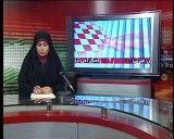 بخش خبری شبکه استانی ارومیه