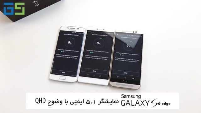 مقایسه نتایج بنچمارک Huawei P8 با Galaxy S6 و one M9