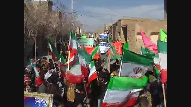 راهپیمایی باشکوه مردم بهمن در روز 22 بهمن-خسرو نفر