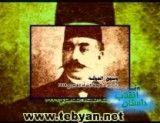 فیلم مستند به قدرت رسیدن آدولف رضا خان با کمک انگلیسی ها