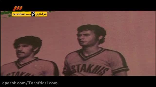 وضعیت ناراحت کننده مهاجم سابق تیم ملی ایران