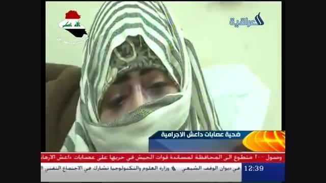 تجاوز وحشیانه داعش به دو دختر اهل سنت عراقی