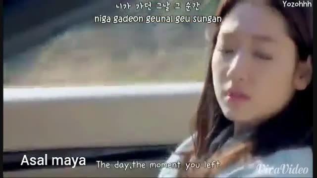 میکس سریال کره ای وارثان