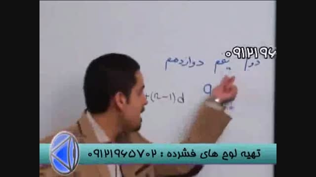 مهندس مسعودی مدرس برتر کشور