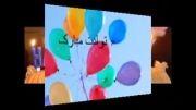 آهنگ فیلمی تولد تولد