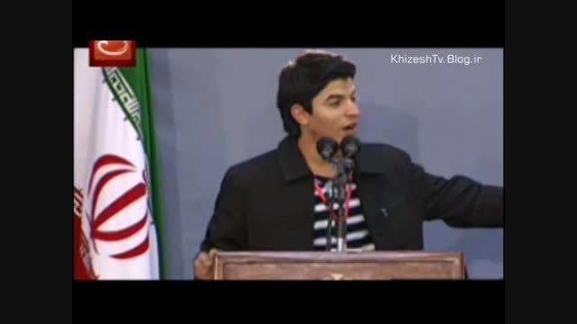 ابراز عشق یک جوان بحرینی به امام خامنه ای در حضور ایشان