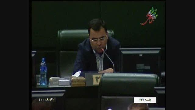 مخالفت با تجدید داوطلبین نمایندگی مجلس