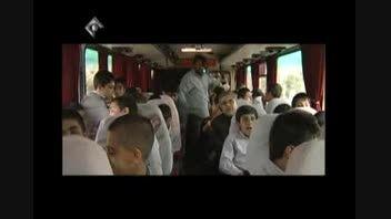 مدرسه زکریای رازی در فیلم برکت - ساخته رضاابوفاضلی