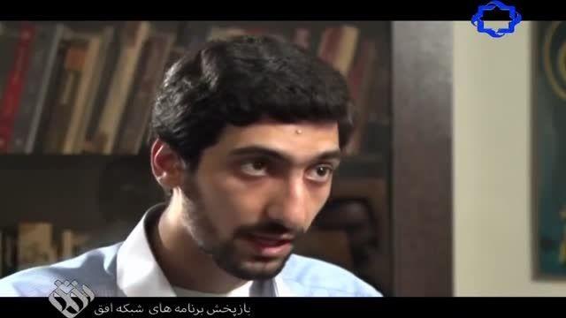 چرایی و چگونگی تحریم ایران