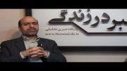 مصاحبه با آقای حسن آصفری دبیر کمیسیون امنیت ملی مجلس 05