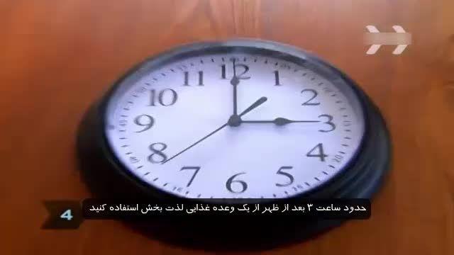 چگونه با رژیم موز، 3 روزه لاغر شویم ؟!