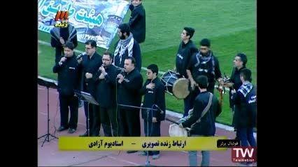 اجرای گروه حـــرا در استادیوم آزادی به مناسبت ماه محرم