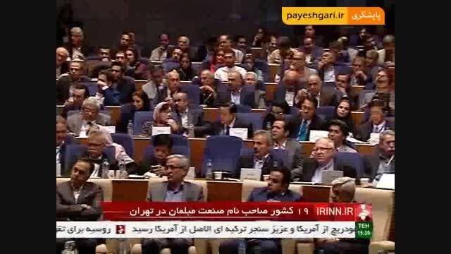 19 کشور صاحب نام صنعت مبلمان در تهران