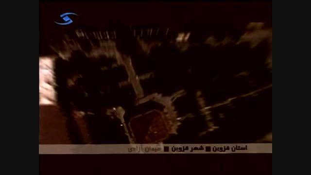 عمارت کلاه فرنگی - امامزاده حسین(ع) - دریاچه اوان
