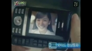 پارک مین یانگ - تبلیغ گوشی LG
