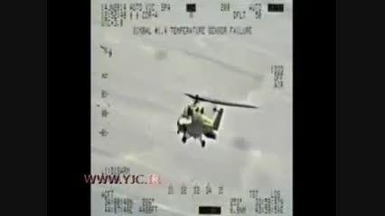 حمله هوایی هلیکوپترهای عراق به تروریستهای داعش