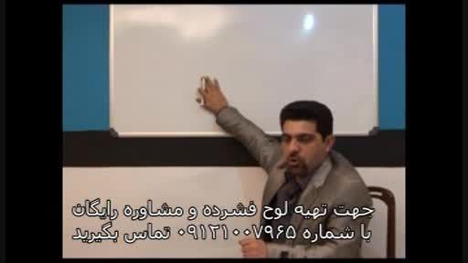 آلفای ذهنی بااستاد حسین احمدی بنیان کذار آلفای ذهنی(23)