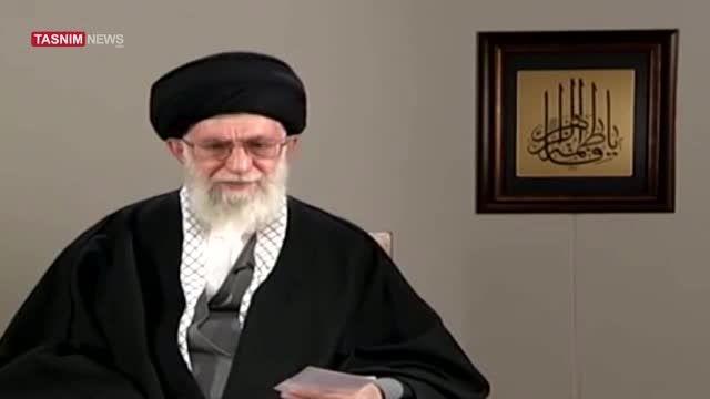 پیام نوروزی رهبرانقلاب به مناسبت آغاز سال ۱۳۹۴