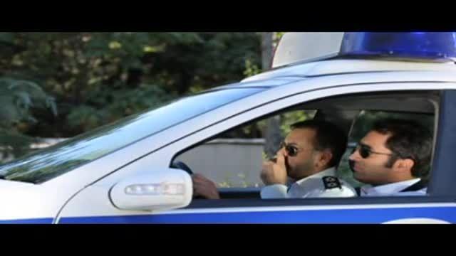 پلیس راهنمایی رانندگی