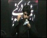 نوای حاج ابوالفضل بینائیان (سبک جدید)