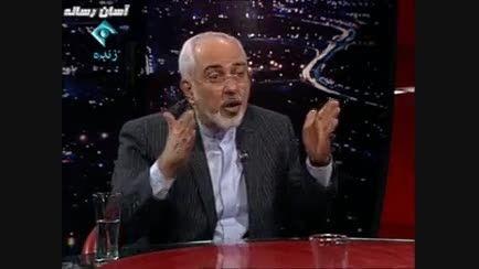 برنامه نگاه یک: دکتر محمد جواد ظریف ، قسمت آخر