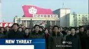تهدید کره شمالی به آغاز جنگ اتمی تمام عیار